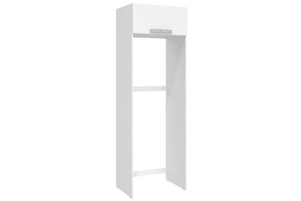Gabinete de Geladeira Art In Móveis Mia Coccina CZ705Cor Branco
