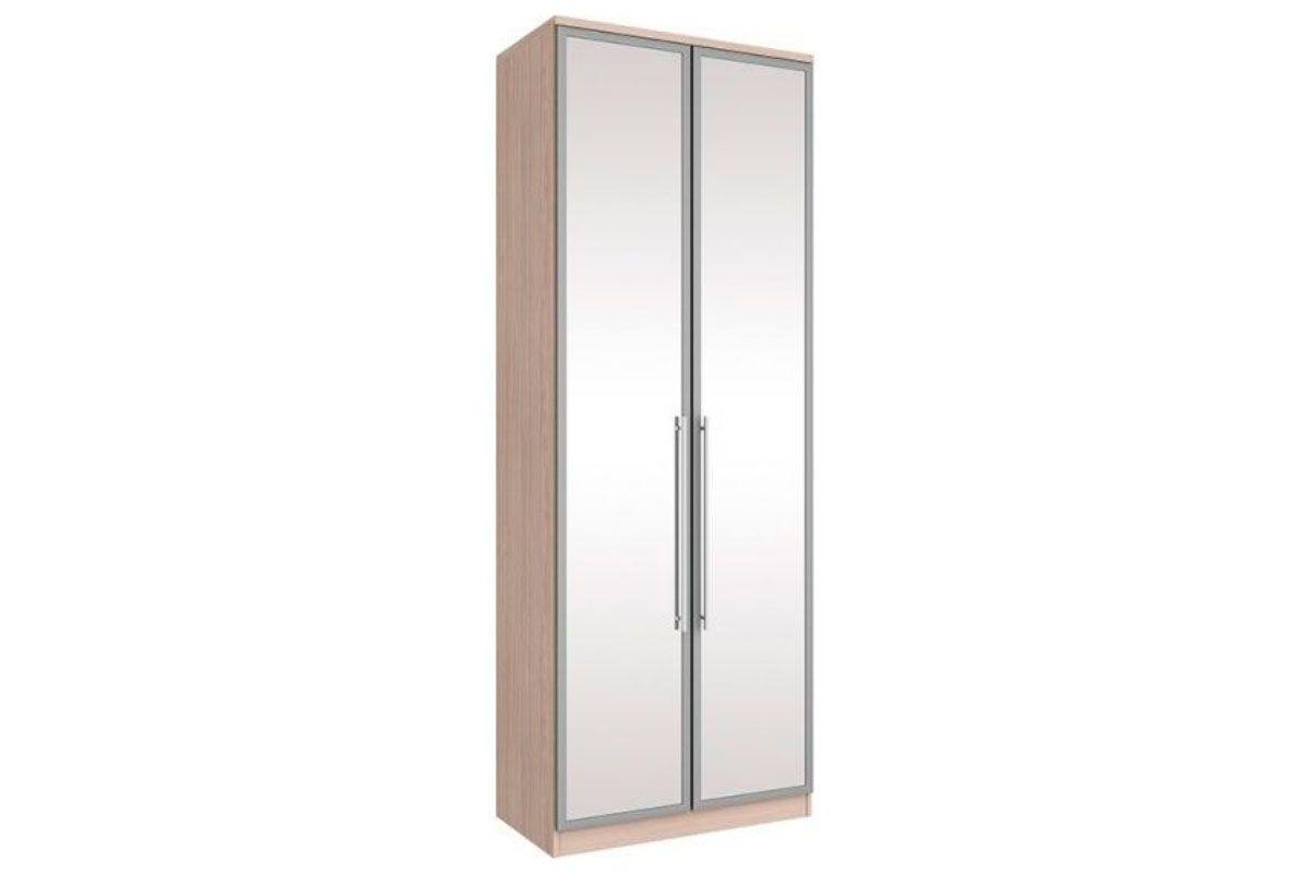Guarda Roupa Henn Diamante c/ 2 Portas e 3 Gavetas de Espelho (Componível)